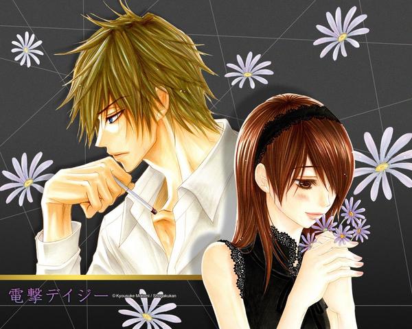 File:Dengeki daisy black 27.PNG