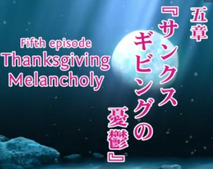 File:Episode0005.JPG