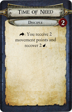 File:Disciple - Time of Need.png
