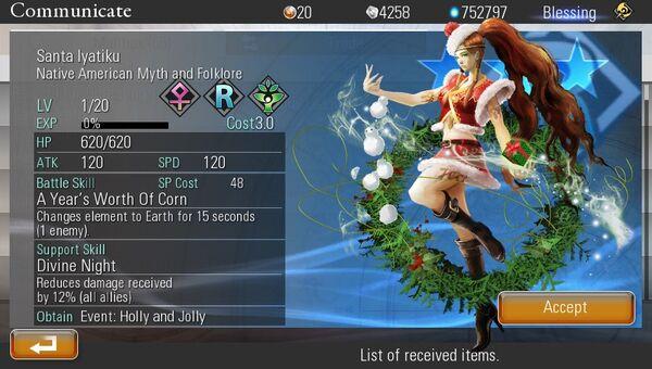 Santa iyatiku