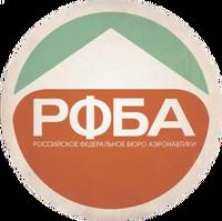 「PФбA」のロゴ。