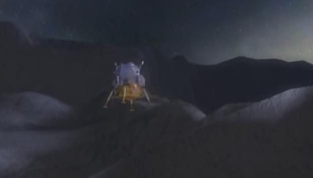 File:Lunar Lander.png
