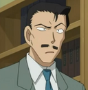 Kogoro Middle