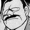Isamu Kameyama manga