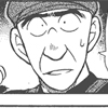 Katsuo Tabata manga