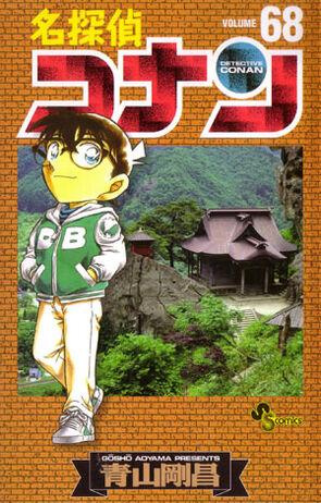 Volume 68