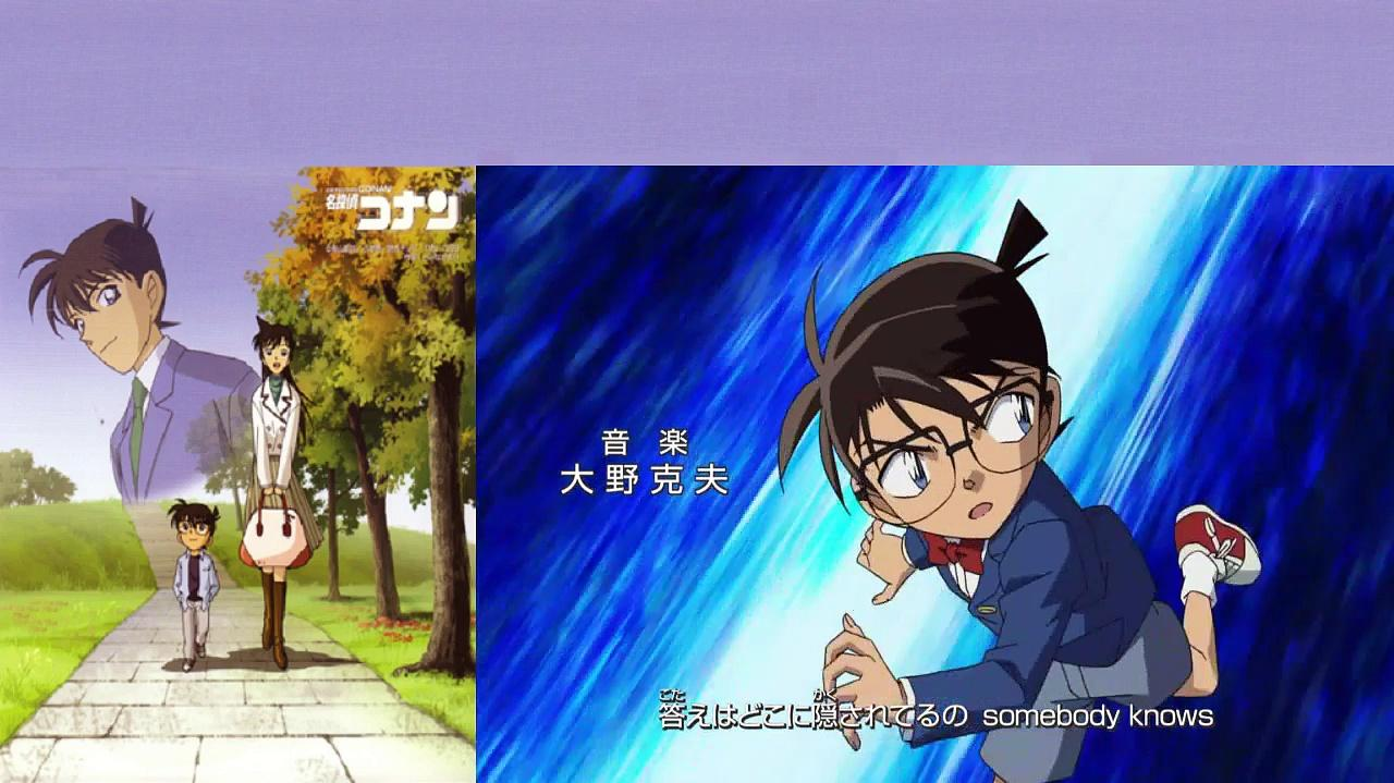 Detective Conan Opening 36 (Special 1)