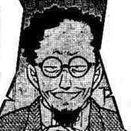 Douji Hiramune manga