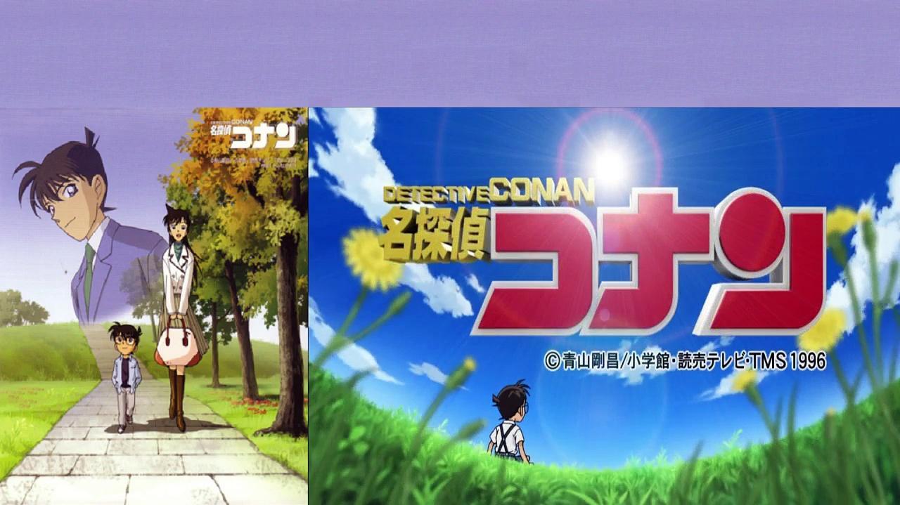 Detective Conan Opening 31 (Special 1)