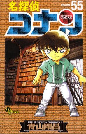 Volume 55