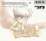 Ed22coverback