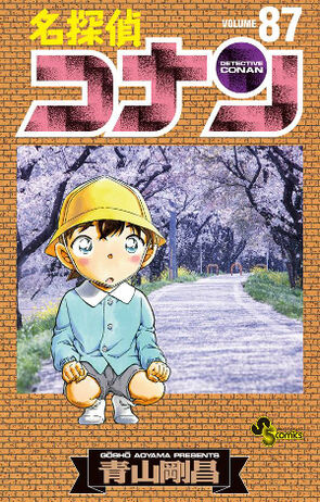 Volume 87
