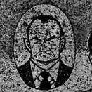 Ikou Daita manga