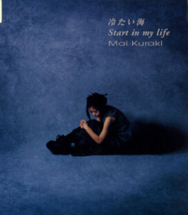 Mai Kuraki - Start in my life
