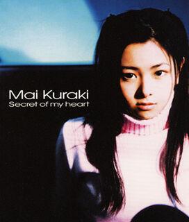 Mai Kuraki - Secret of my heart