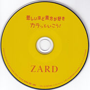 Ed24cd