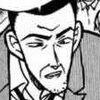 Inspector Nishimura manga