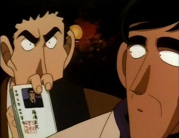 File:Inspector Yokomizo's Badge.jpg