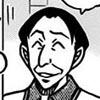 File 775-777 Man Couple manga