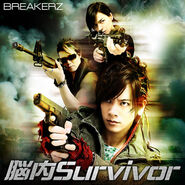 BREAKERZ Overwriting B