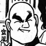 Kazushi Nakamichi manga