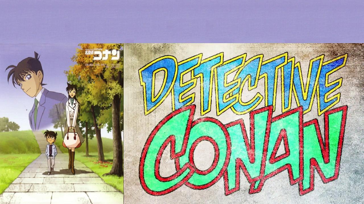 Detective Conan Opening 38