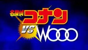 Detective Conan vs. Wooo 1