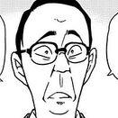 Tameshige Munechika manga