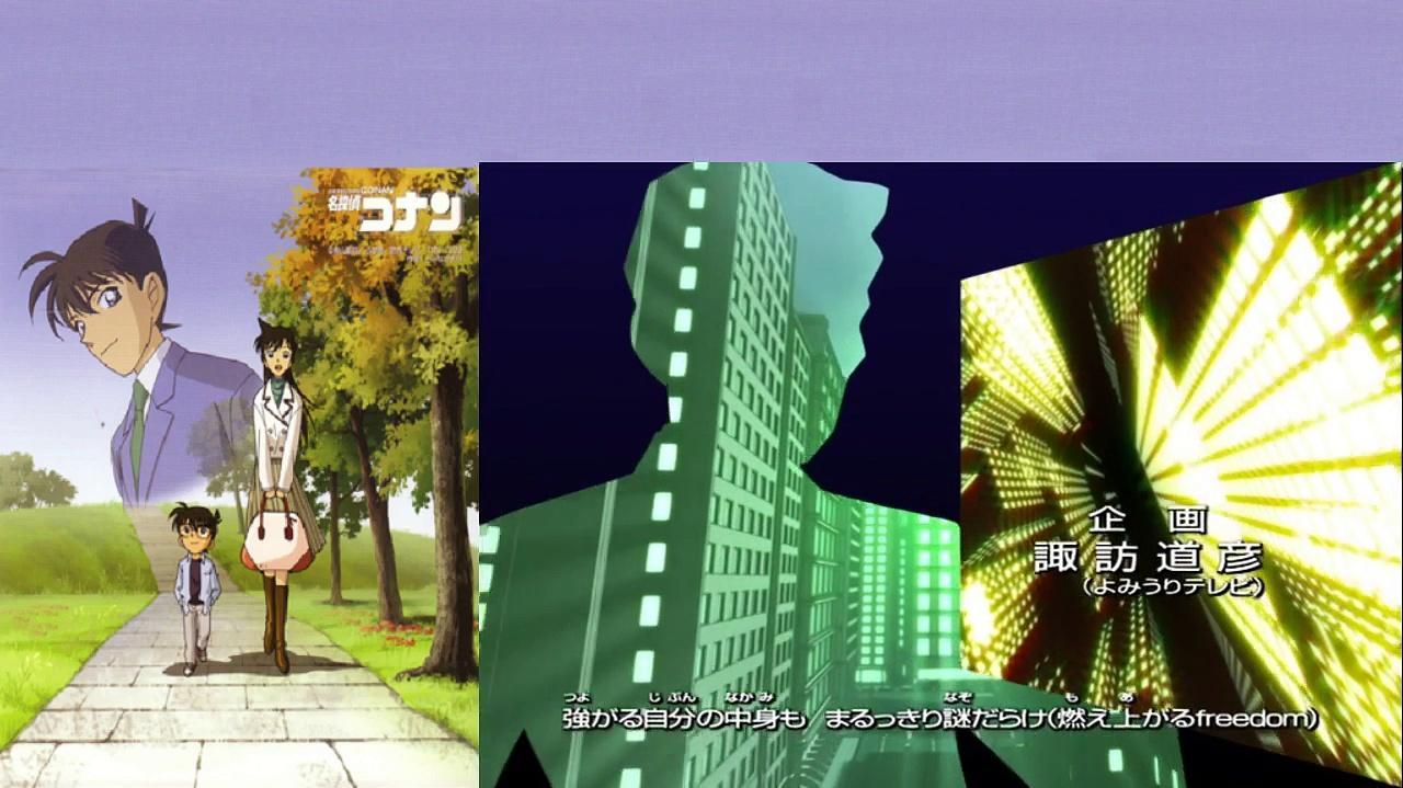 Detective Conan Opening 17 (Special)