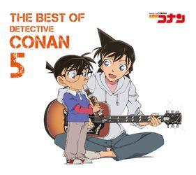 Bestconan5