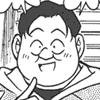 Katsuki Doito manga