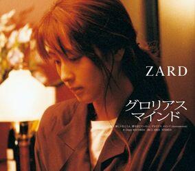 ZARD - Glorious Mind