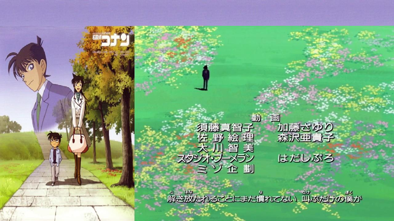 Detective Conan Ending 16