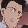 Inspector Nishimura