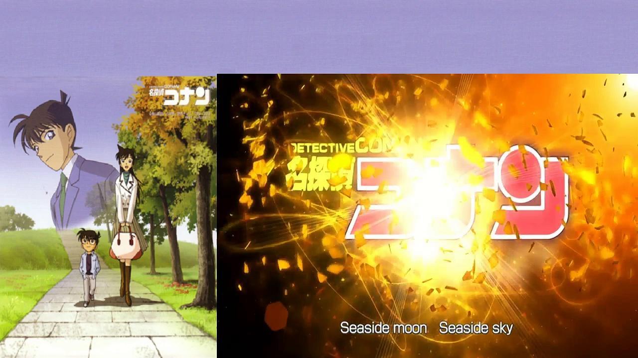 Detective Conan Opening 21 (Special 1)