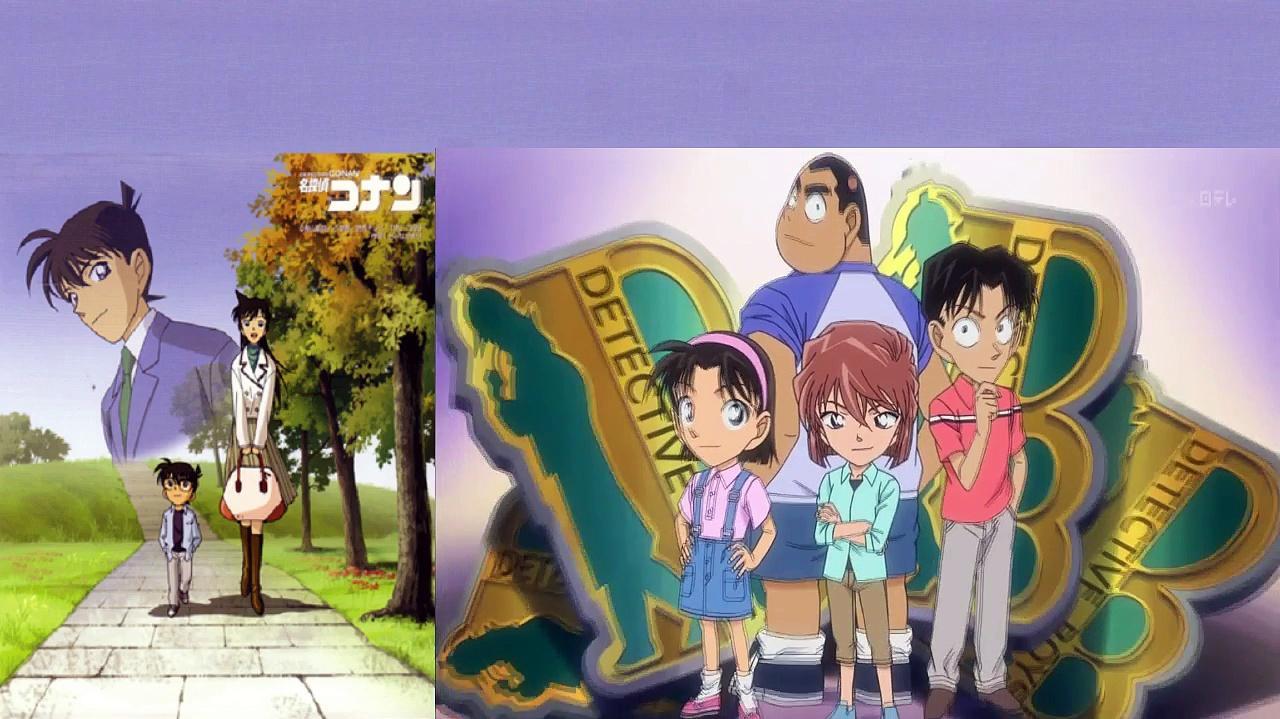 Detective Conan Opening 29