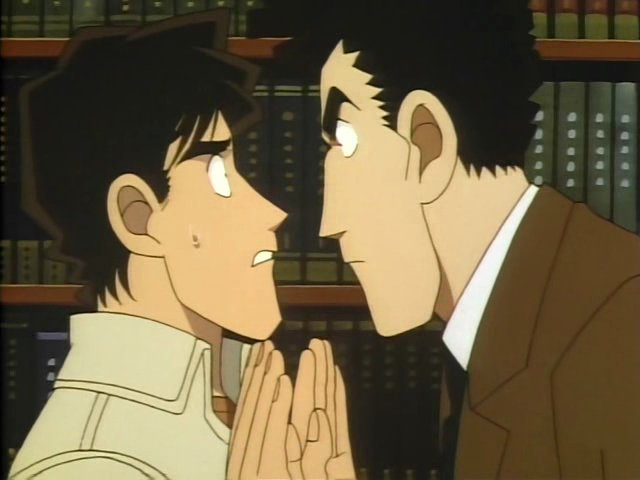 File:Yokomizo's Interrogation.jpg