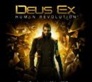 Deus Ex: Human Revolution Soundtrack