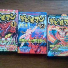 2000 3-volumes.