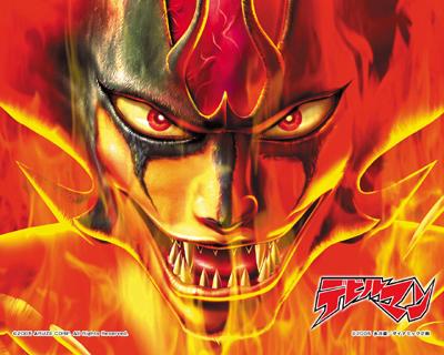 File:Japanese Anime clipart devilman 2.jpg