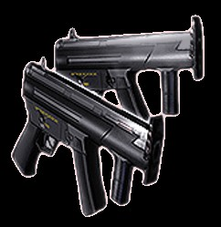 File:Submachine Guns.jpg