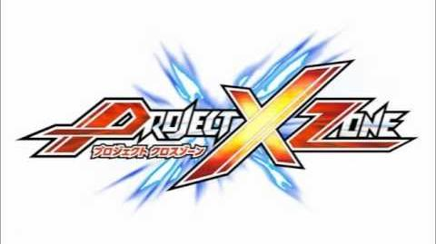 Project X Zone Dante's Theme