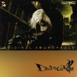 Devil May Cry 2 Original Soundtrack.jpg