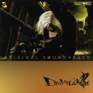 Archivo:Devil May Cry 2 Original Soundtrack.jpg