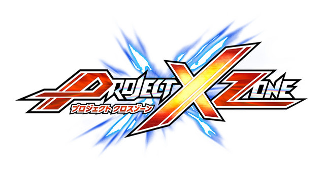 File:Project X Zone.png