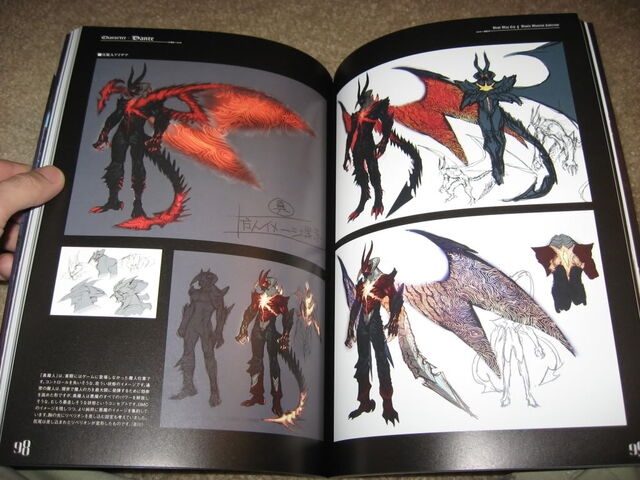 File:Image Devil.jpg