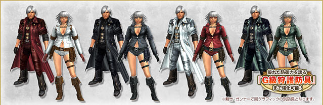 File:Dante Lady armor render Monster Hunter.jpg