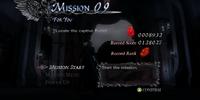 Devil May Cry 4 walkthrough/M09