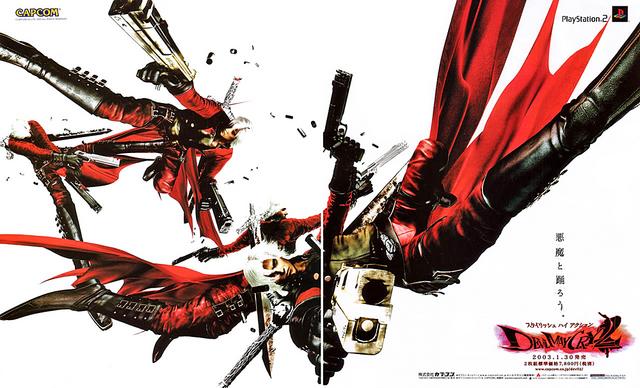 File:DMC2 Dante Japanese Ad.png