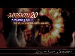 DMC3 Mission 20
